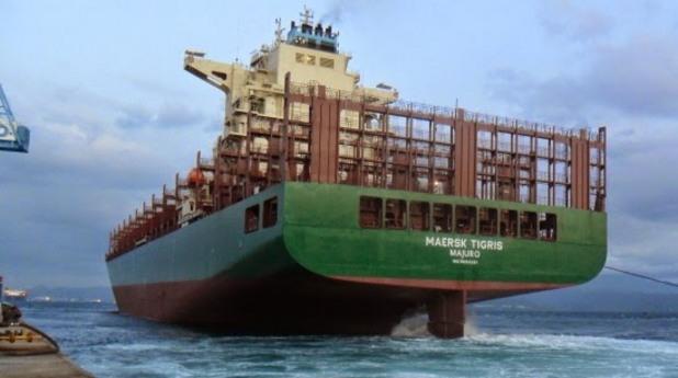 товарният кораб мерск тигрис