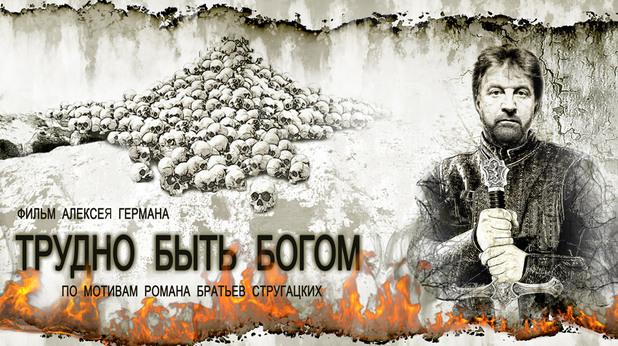 Съветска научна фантастика