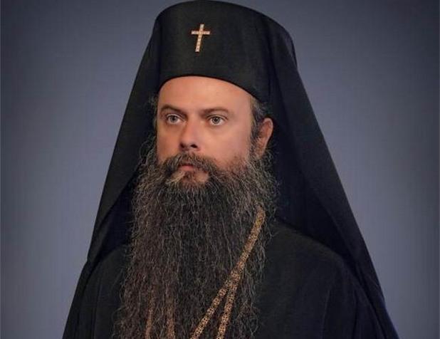 Митрополит Николай пловдивски