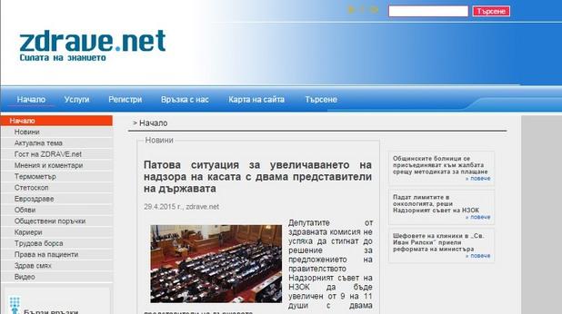 zdrave.net