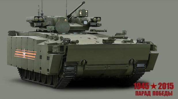 Бойна пехотна машина Курганец-25