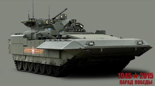 Бойна пехотна машина Армата