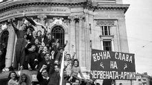 Празнуващи хора при навлизането на Червената армия в София - 15 семптември 1944 година