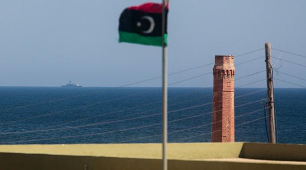 либия знаме кораб