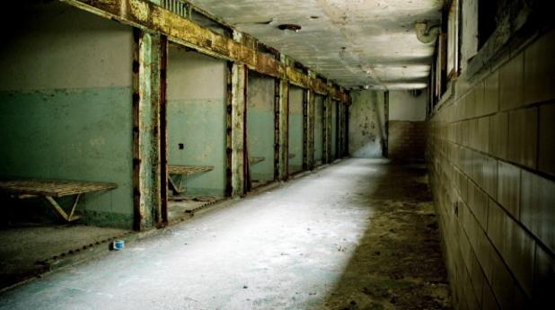 Американски затвор