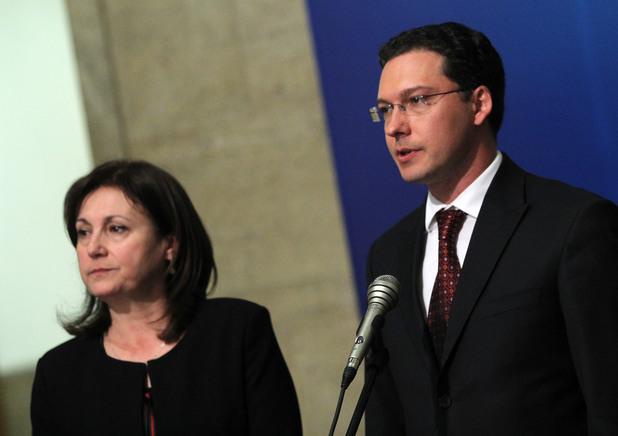Румяна Бъчварова и Даниел Митов