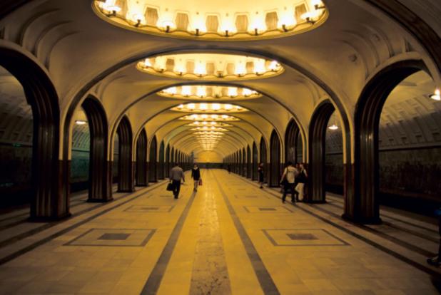 Метростанция Маяковская