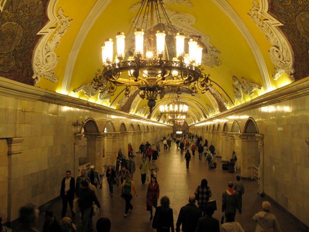 Метростанция Комсомолска