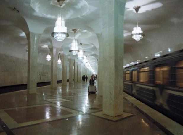 Chertanovskaya