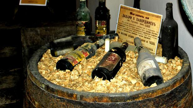 Дом на виното в София