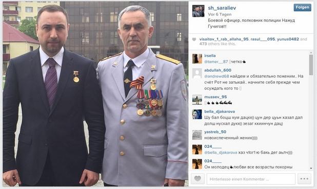 Нажуд Гучигов (вдясно) заедно с депутата от Думата Шамсаил Саралиев