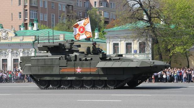 Тежка БМП Т-15
