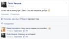 �������� ���� ������ ������ ��� Facebook ����� �� �� ����� �� ��������
