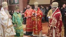 митрополитите галактион, антоний и йоан