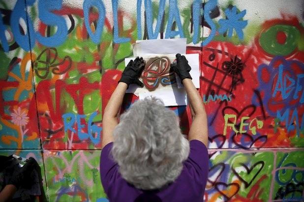 графити изкуство за пенсионери
