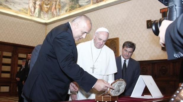 Бойко Борисов и папа Франциск