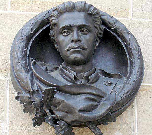 Паметникът на Васил Левски в Париж