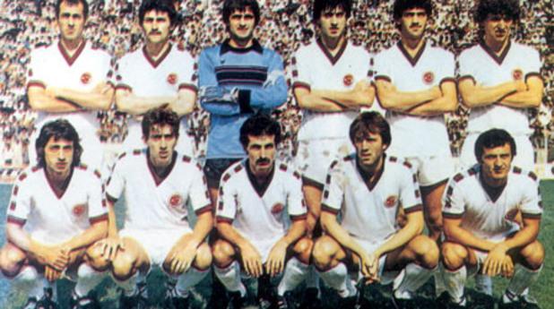 трабзонспор 1979-1980