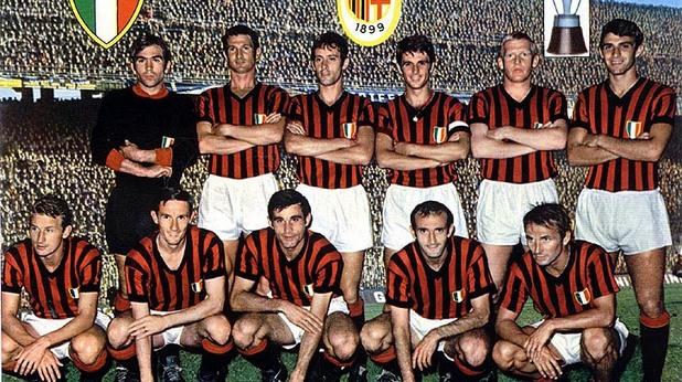 милан 1968