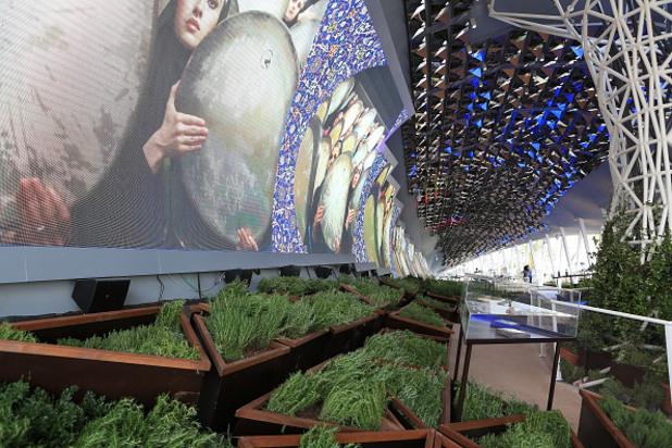 павилионът на иран на експо 2015