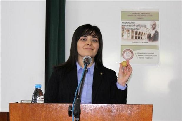 Теодора Димитрова е новият ректор на Стопанската академия в Свищов