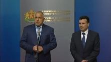 премиерът бойко борисов се срещна с лидера на сдсм зоран заев в министерски съвет