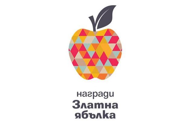 """награди """"златна ябълка"""" на национална мрежа за децата"""