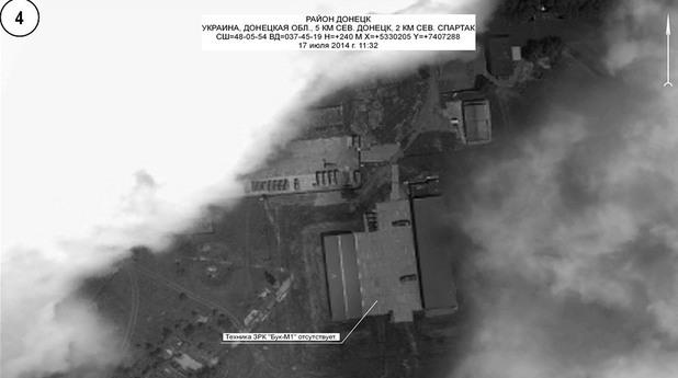 MH17, сателитни снимки в доклада на Руското министерство на отбраната