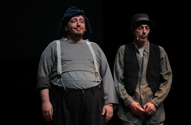 Улицата, Герасим Георгиев – Геро и Малин Кръстев