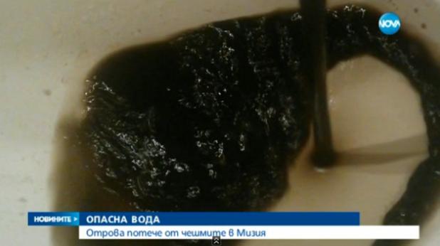 Питейната вода в Мизия е отровна