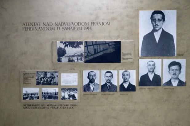 атентаторите от сараево