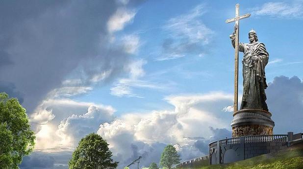 проектът за паметник на княз владимир
