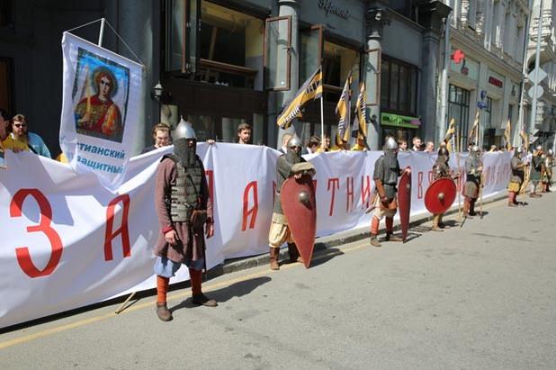 контра-протест в подкрепа на паметника на княз владимир в москва