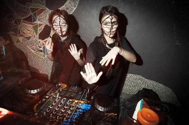 Maiden Obey - DJ и арт дуо