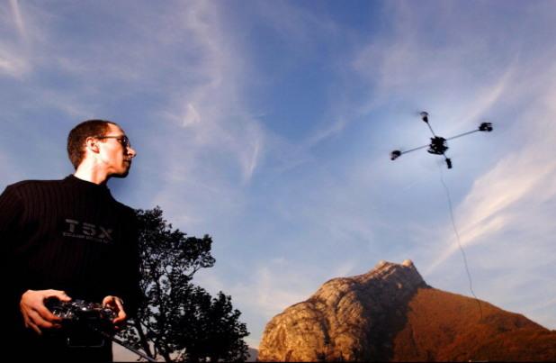 дрон, състезание с дронове