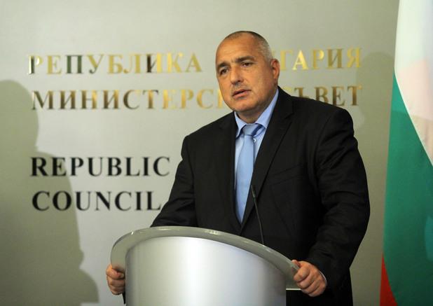 бойко борисов в министерски съвет