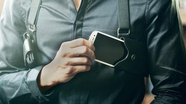 смартфон като пистолет