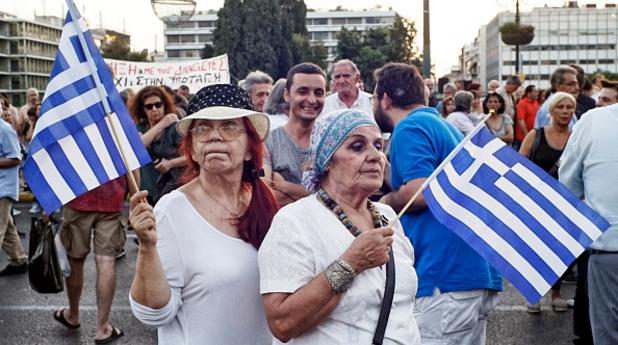 проправителствен протест в гърция