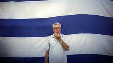 протести в гърция срещу програмите за бюджетни съкращения