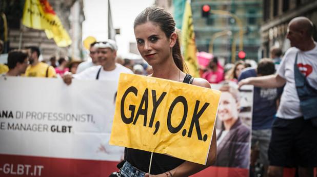 гей, парад, гей парад, прайд, хомосексуализъм