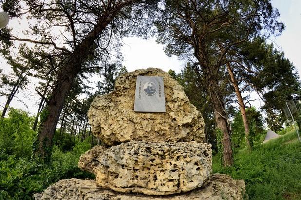 Лавров парк 10