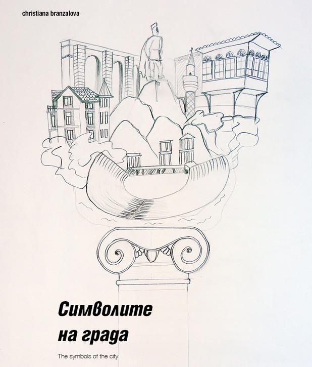 andrews:degen дизайн проект в Пловдив