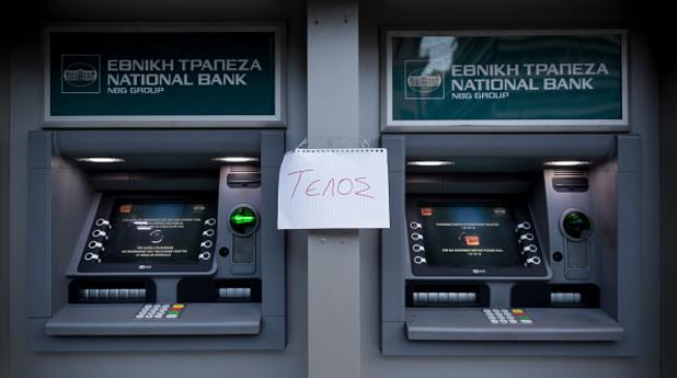 Празни банкомати