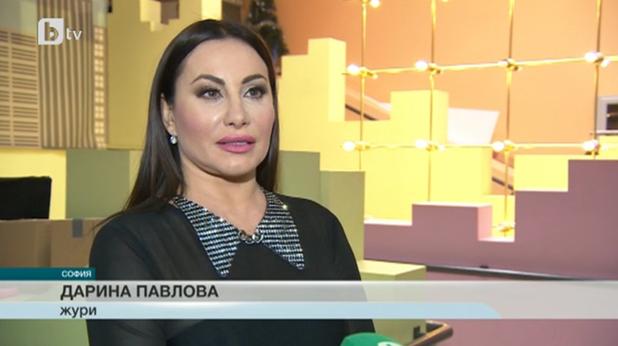 """дарина павлова беше избрана за жури в """"българия търси талант"""" на бтв"""