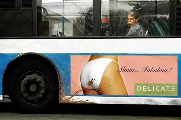 Изцепки в рекламата