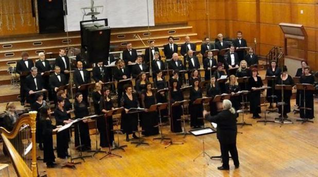 Смесен хор на БНР