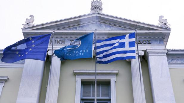 Националната банка на Гърция