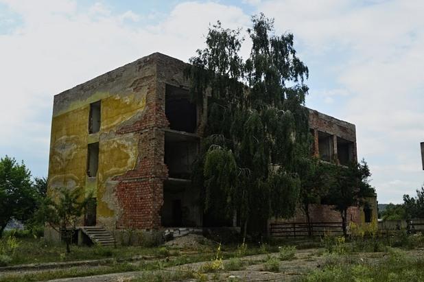 момчилград