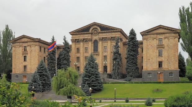 Парламентът на Армения