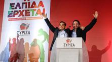 Пабло Иглесиас и Алексис Ципрас